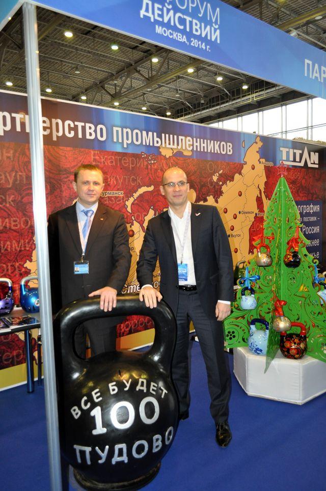 Артём  Артемьев и Александр Бречалов - секретарь Общественной Палаты РФ, сопредседатель ОНФ, первый вице-президент  «ОПОРА РОССИИ»