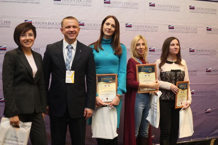 Победители конкурса бизнес в россии