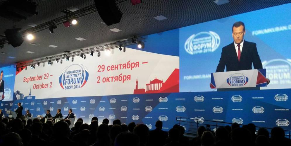 Международный инвестиционный форум «Сочи-2016»