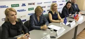 Пресс-конференция в областном пресс-центре по женскому предпринимательству