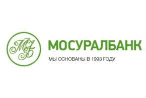 Специальная акция от АКБ «Мосуралбанк»