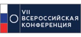 Президент «ОПОРЫ РОССИИ» примет участие в VII Всероссийской конференции поддержки предпринимательства