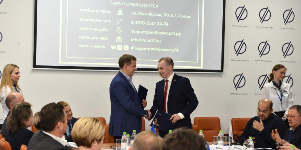 Соглашение о сотрудничестве с МФЦ «Территория бизнеса»