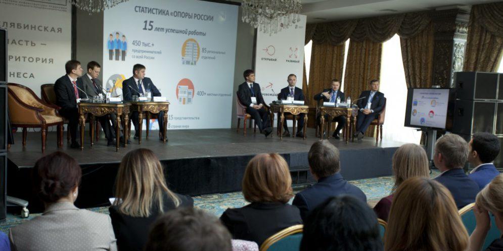 XII Съезд лидеров «ОПОРЫ РОССИИ»