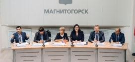 """Конференция """"Преодолевая экспортные барьеры"""" состоялась в Магнитогорске"""